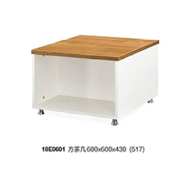 Fashionable Square tea table-18E0601