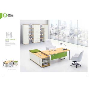 Modular Office Desk test