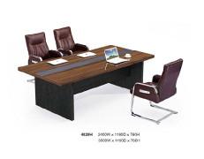 Wholesale Wooden Morden Conference Table(YF-D4028H)