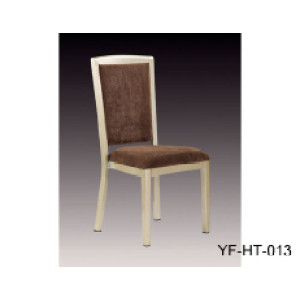 Hotel Furniture Banquet Chair Wholesale & Restaurant Chair Supplier & Fabric Seat and Steel Frame