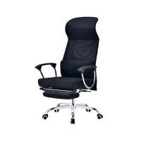 Wholesale Mesh Executive Reclining Chair(YF-A333)