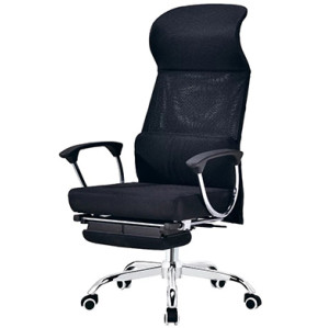 Ergonomic Office Chair with footrest,headrest,armrest and waist support (YF-A333)