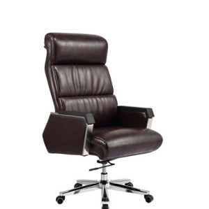 YF-9597 High Back Brown Leather Luxury Comfortable Swivel Executive Chair