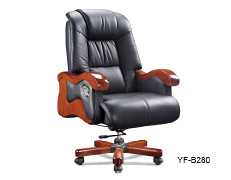 Leather Office Executive Swivel Chair with adjustable height (YF-B280)