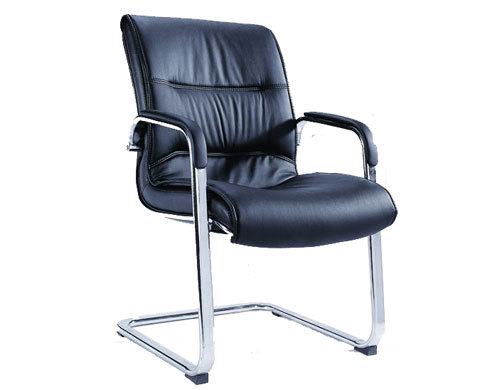 Yingfung Office Visitor Meeting Chair