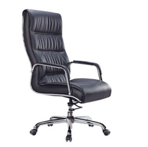 Wholesale PU Executive Chair with PU armrests and chrome alloy frame(YF-9206)