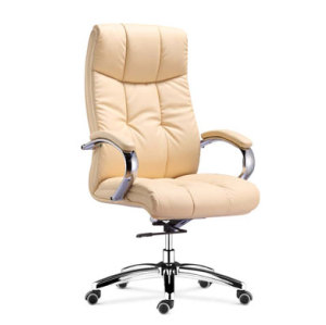 Wholesale Office executive chair with chrome armrest, chrome base, PU wheels(YF-9341)