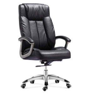 Wholesale leather office chair with PP armrests and aluminum base(YF-9368)