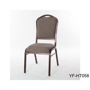Metal & Fabric Banquet Chair Wholesale & China Banquet Chair Supplier & Restaurant Furniture