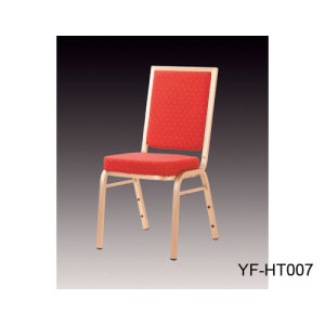 Banqueting Chair Wholesale & Made of Metal,Fabric and High Density Sponge & Color Customizable