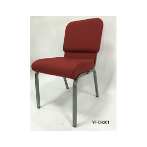 China Banquet Chair Wholesale & Hotel Banquet Chair Supplier & with Fabric and Powder Coating Base
