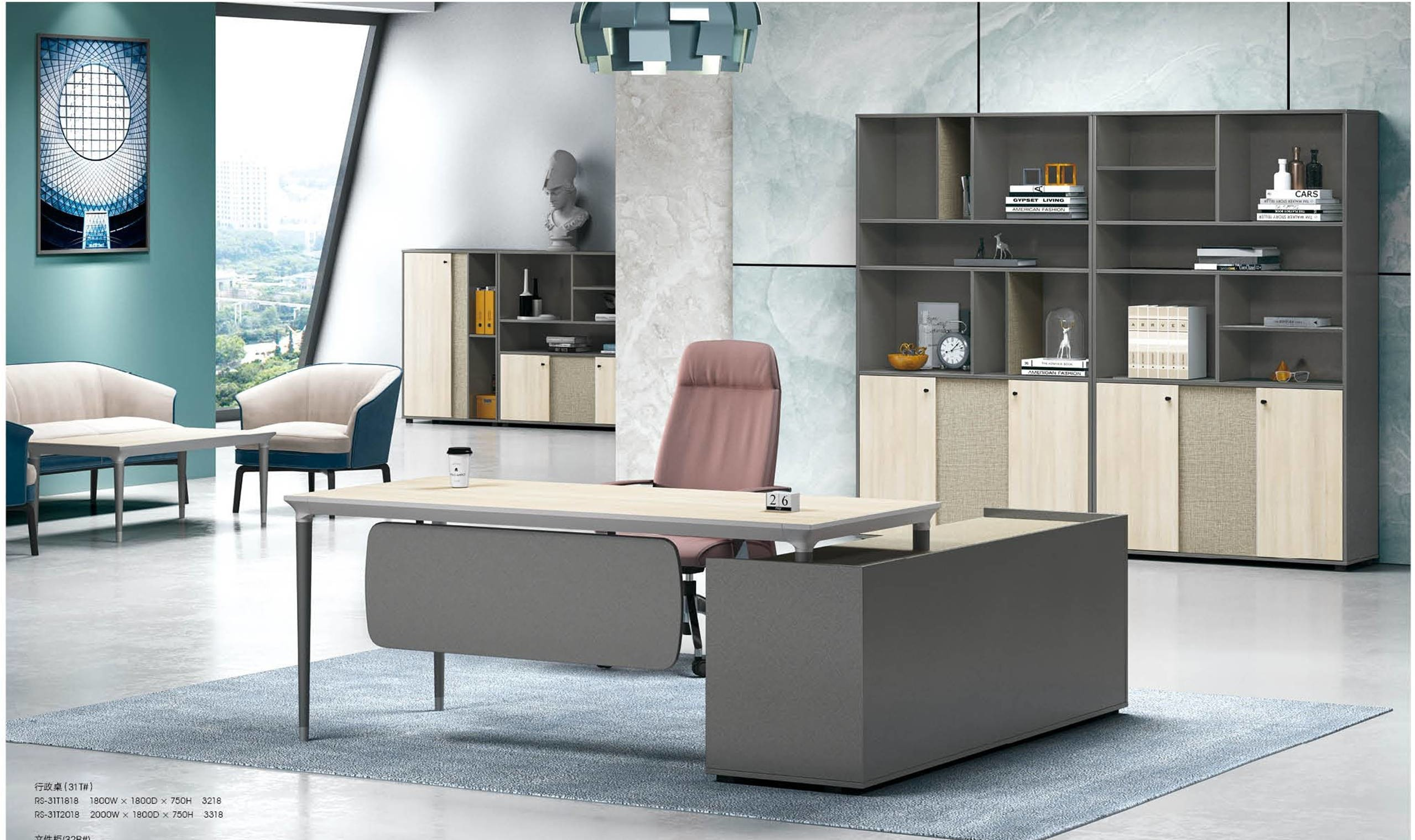 RS-31T# Executive Desk