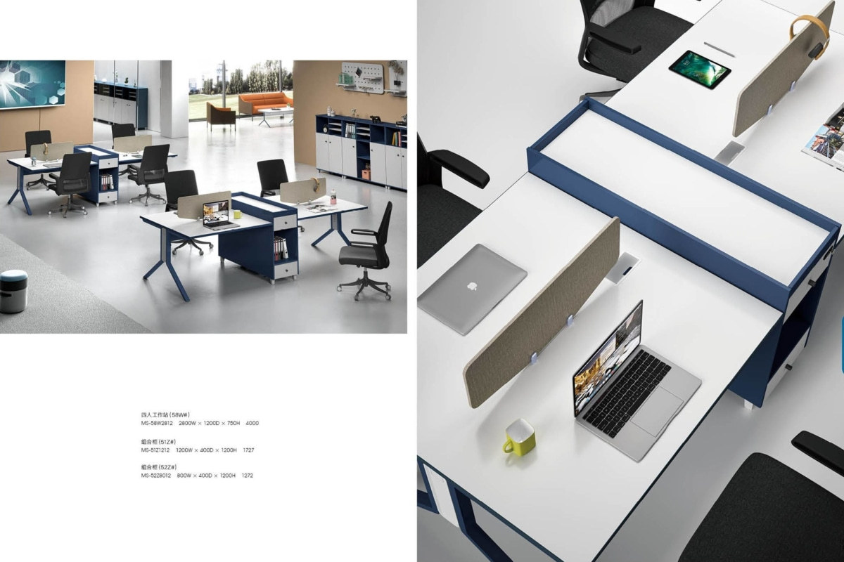 MS-58W#  4-person Office Workstation