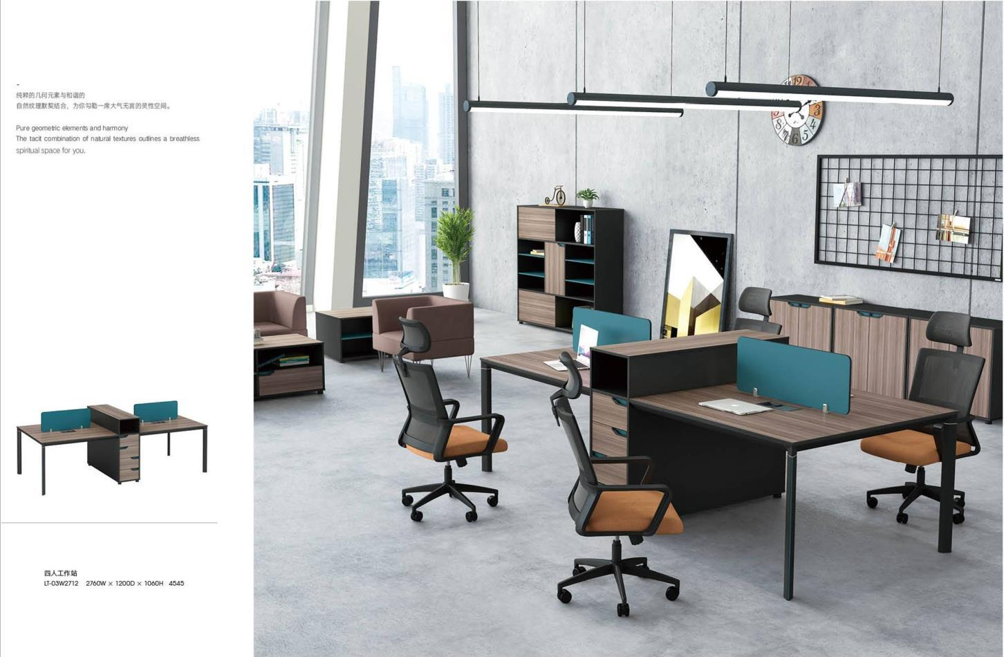 LT-03W#  4-person Office Workstation