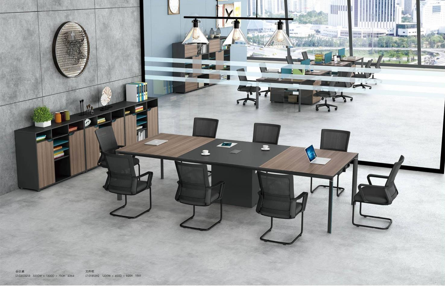 LT-02C#  Conference Table