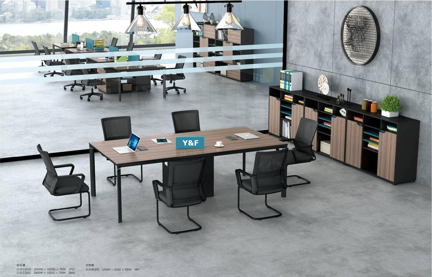 LT-01C#  Conference Table