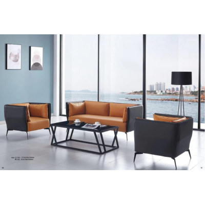 Modern Office Sofa, PU And Solid Wood Inner Frame(SF-L2197)