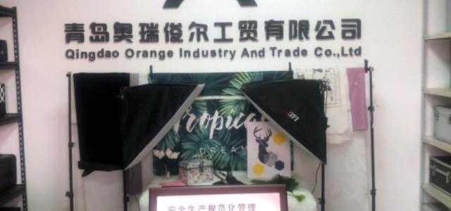 QINGDAO ORANGE INDUSTRY AND TRADE CO., LTD