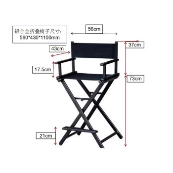 Portable folding portable aluminum alloy make-up comfortable chair