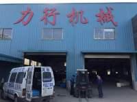 Nantong Yuange Trading Co., Ltd.