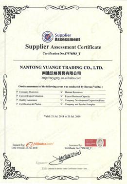 Supplier evaluation certificate