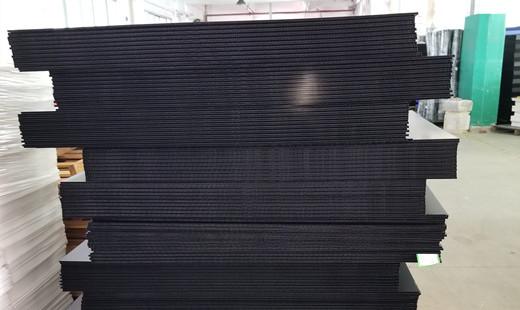 Flame retardant pp corrugated sheet