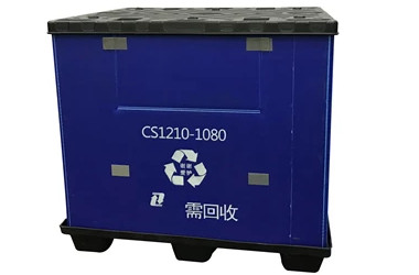 Custom printing for plastic sleeve box