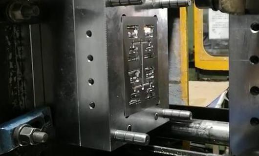 Polyreflex provides Injection molding service
