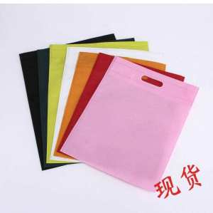Customized D-cut shopping bags eco friendly shopping bags non woven bags for sales