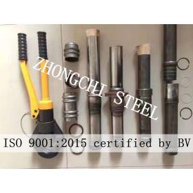 Carbon Steel Sonic Tubing