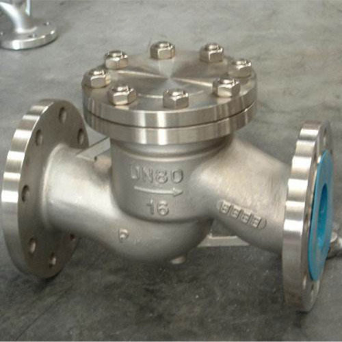 How the check valve works