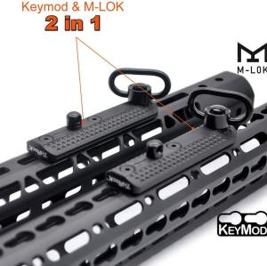 Trirock M-lok & Keymod Sling Swivel adapter with 2 sets of Screw and nuts