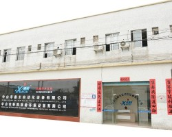 Zhongshan Xintai Automation Equipment Co., Ltd.