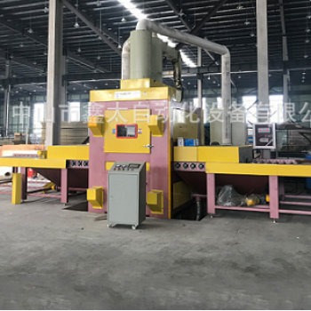 Stainless steel plate double-sided automatic sand blasting machine