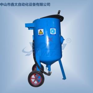 XT-108P Mobile open high pressure sand blasting machine