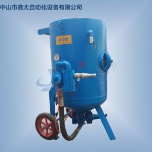 Air controlled mobile sand blasting machine
