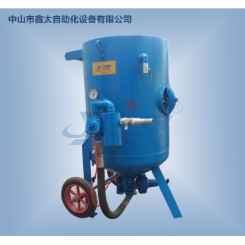 Air controlled mobile sand blasting machine