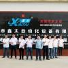 Tại sao nhiều khách hàng lựa chọn Máy thổi cát Zhongshan Xintai?