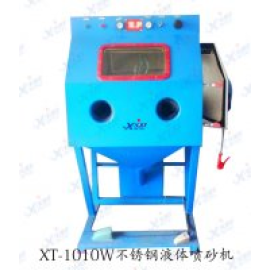 Stainless steel liquid blasting machine