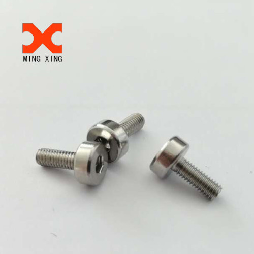 Hexagon socket head screws
