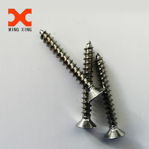 Cross recessed trumpet head self drilling tapping screw