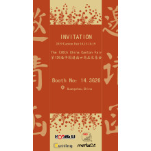 2019 Canton Fair Invitation