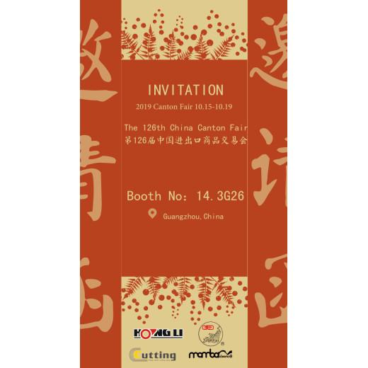 2019 Canton Fair Einladung