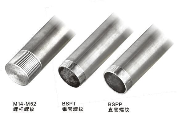 هل يمكنك معرفة الاختلافات بين خيوط BSPT و BSPP؟