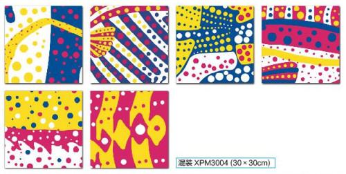 300x300 mm Matt Digital Ceramic Bathroom Floor Tiles