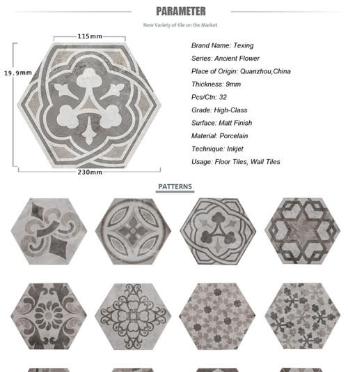 Cement flower pattern hexagon tiles