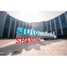 Shanghai international trade fair for automotive parts, equipment and service suppliers