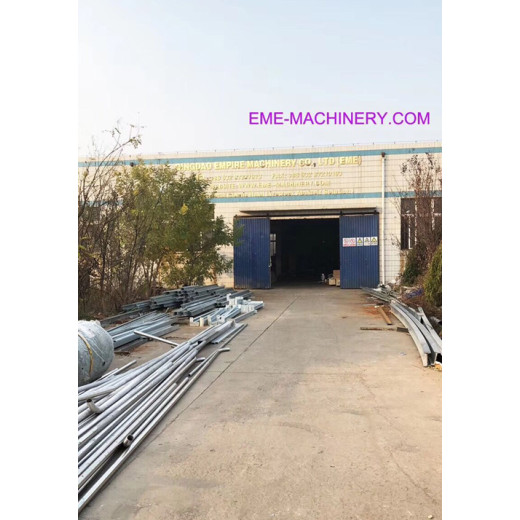 slaughtering line equipment