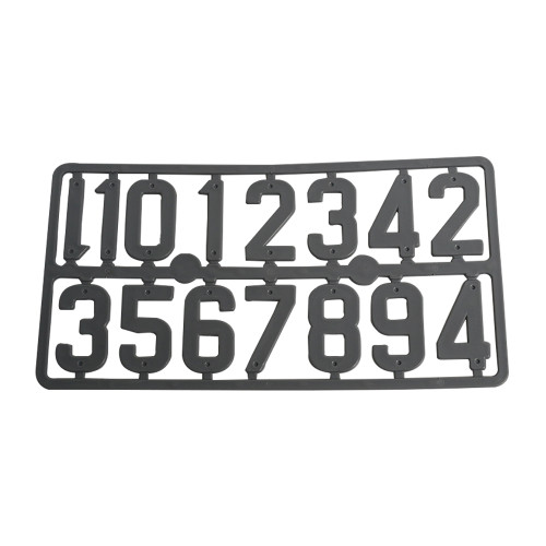Beehive Number mark (Gray)