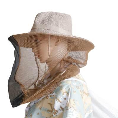 Beekeeping Protective Hat